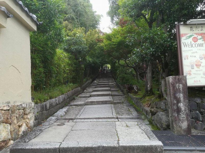 daidokorozaka-kyoto-019.jpg