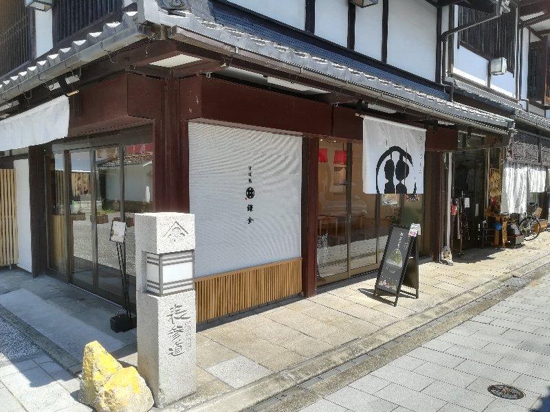 daitsuuji-nagahama-006.jpg