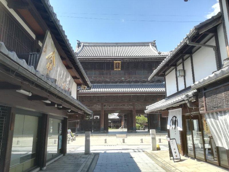 daitsuuji-nagahama-047.jpg