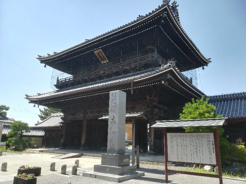 daitsuuji-nagahama-050.jpg