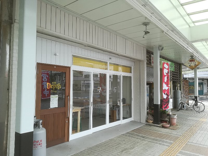 depth-tsuruga-001.jpg