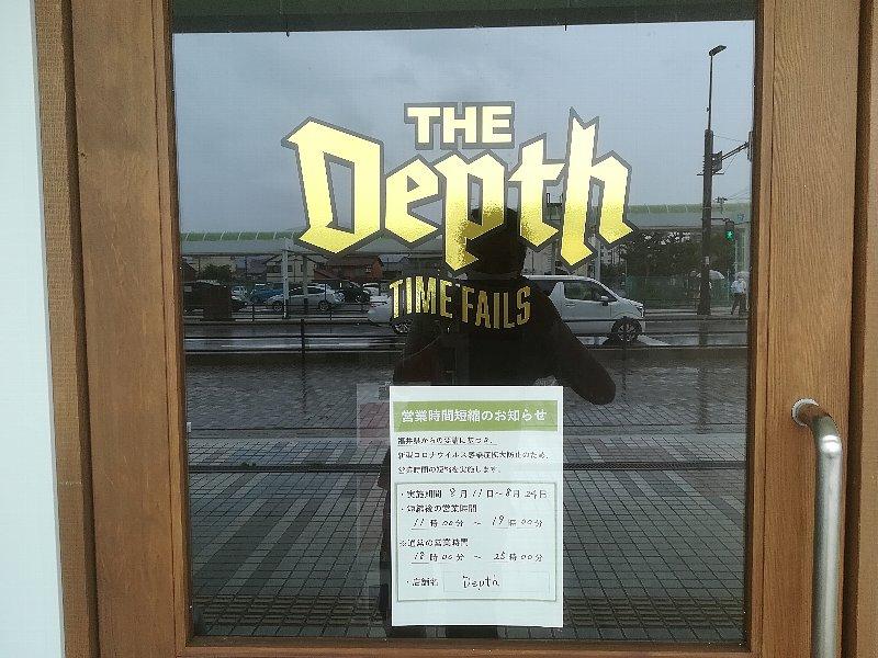 depth-tsuruga-011.jpg