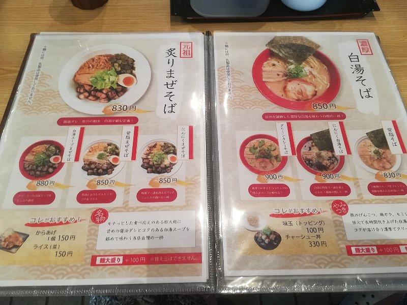 fukunokami2-awara-003.jpg