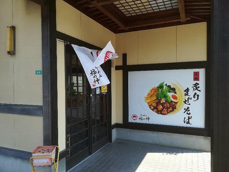 fukunokami2-awara-019.jpg