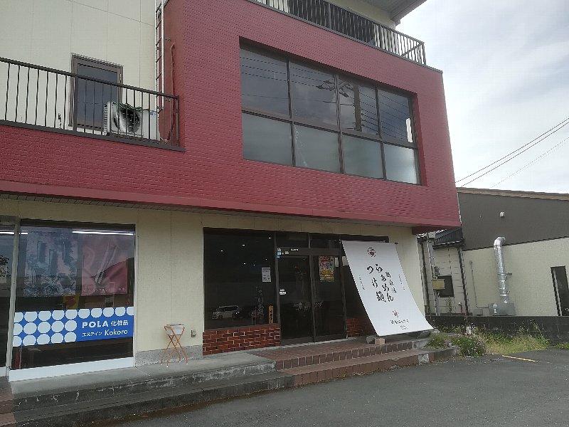 hatsaku-kaminaka-001.jpg
