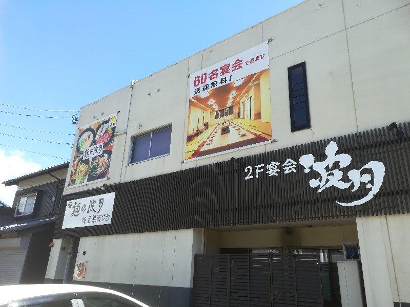 hazuki4-tsuruga-011.jpg