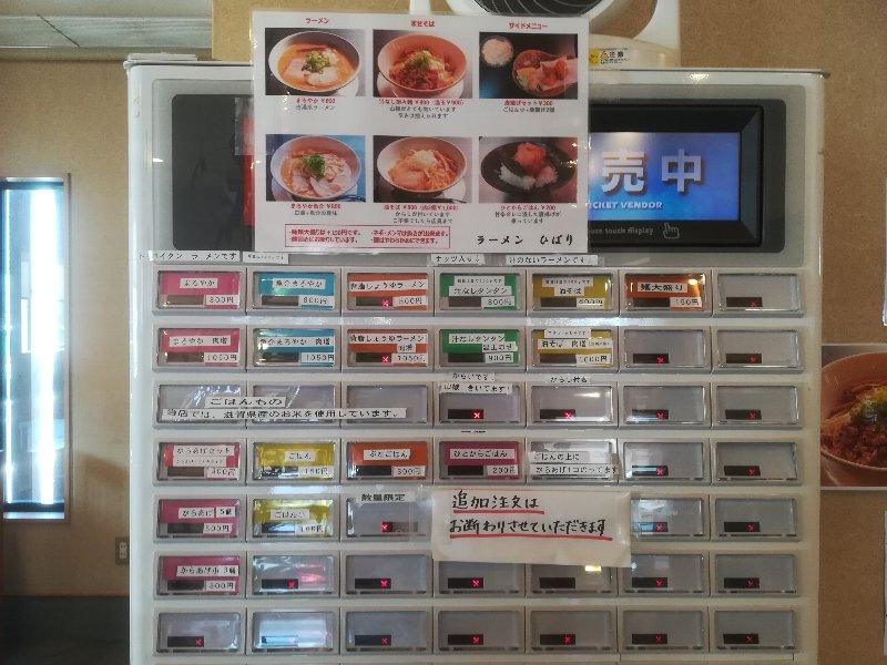 hibari-ootsu-002.jpg