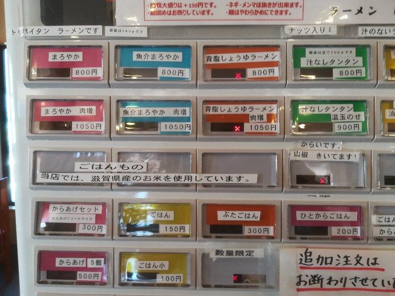 hibari-ootsu-003.jpg