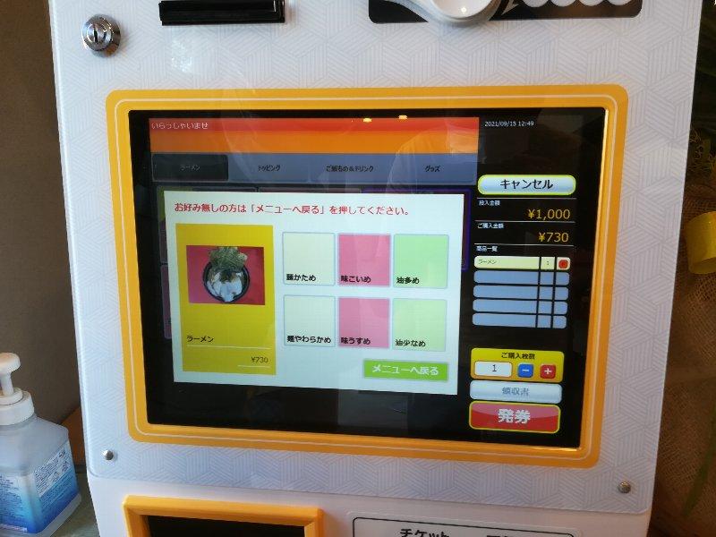 ieppu-fukui-004.jpg