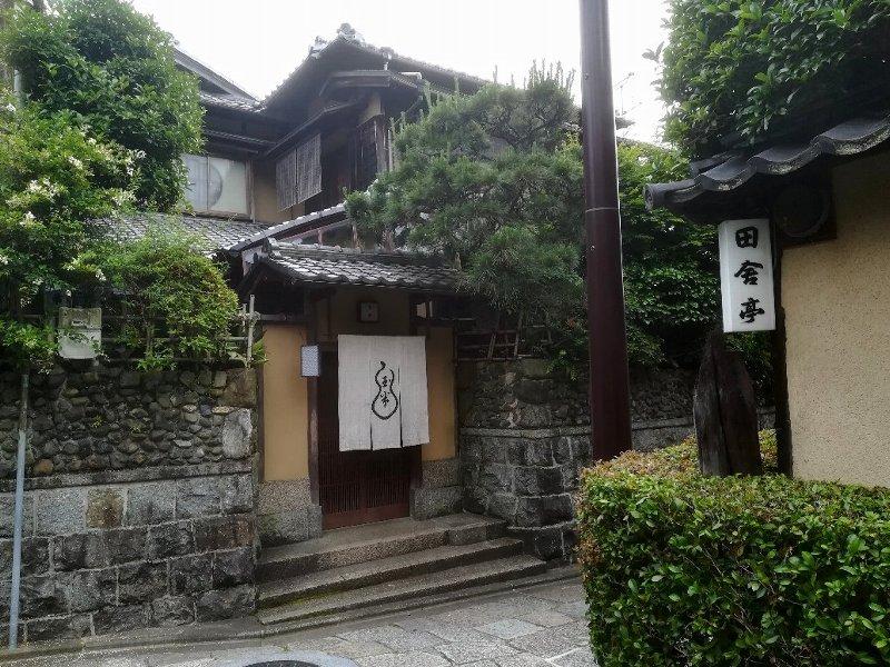 ishibekouji2-kyoto-016.jpg
