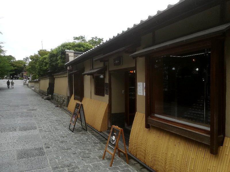 ishibekouji2-kyoto-026.jpg