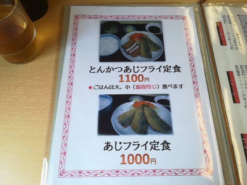 ishikatsu-mikuni-005.jpg