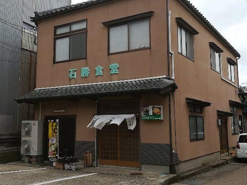 ishikatsu-mikuni-016.jpg