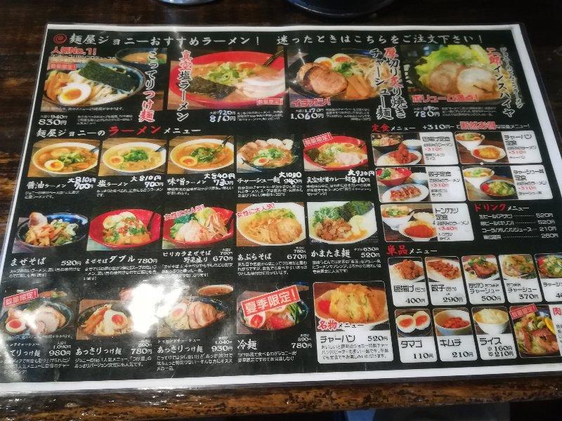 jonnei2-nagahama-006.jpg