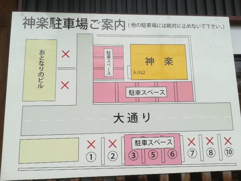 kagura-kanazawa-001.jpg