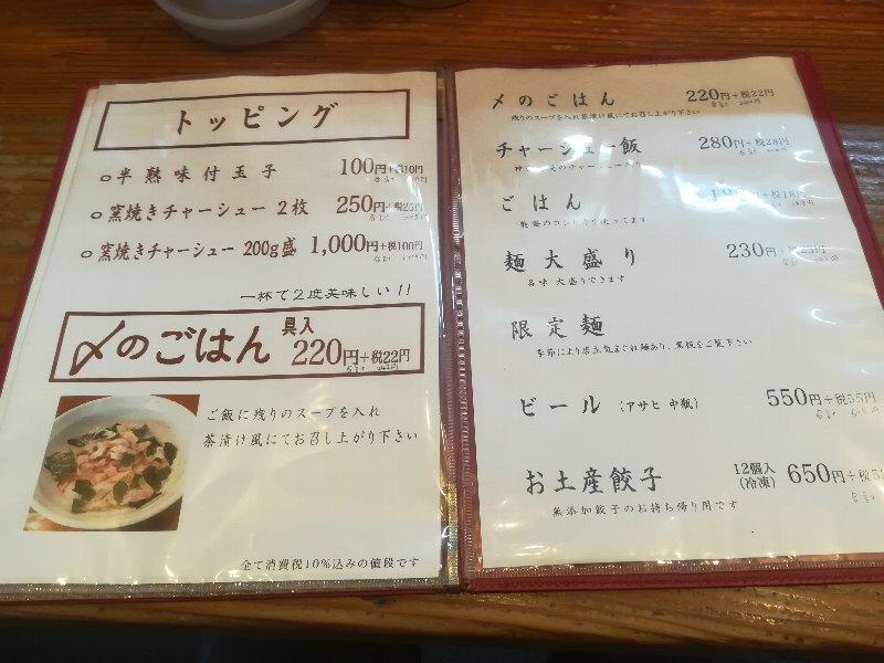 kagura-kanazawa-008.jpg