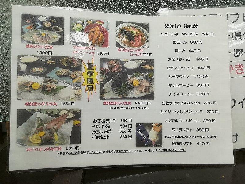 kaneichi2-echizen-006.jpg