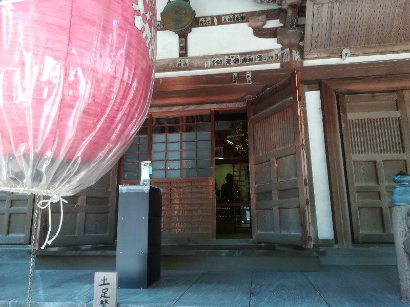 kannondou-takatsuki-019.jpg