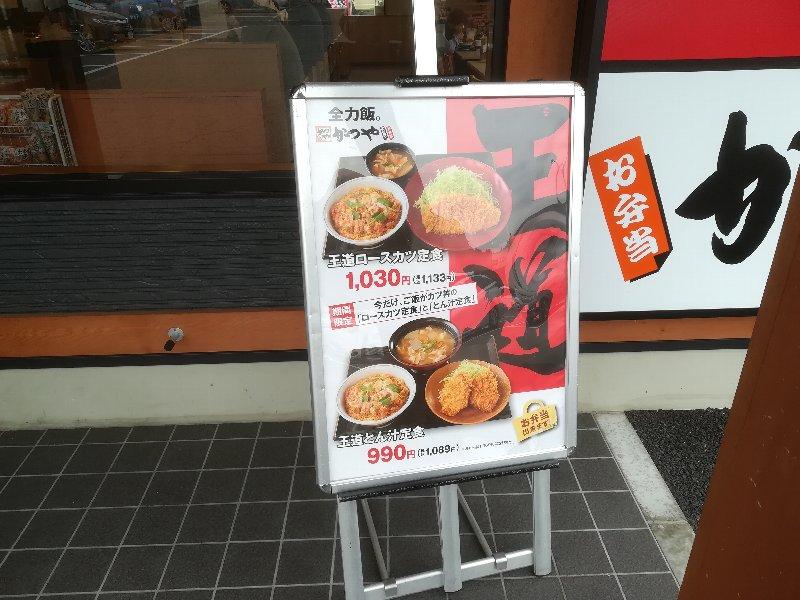 katsuya12-tsuruga-001.jpg
