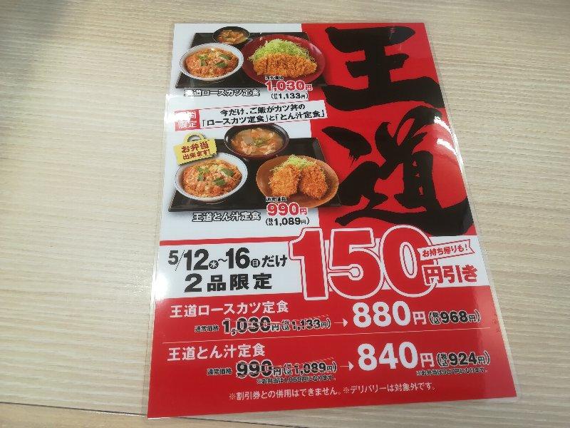 katsuya12-tsuruga-004.jpg