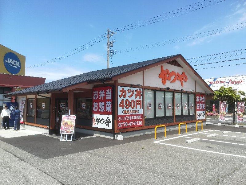 katsuya13-tsuruga-001.jpg