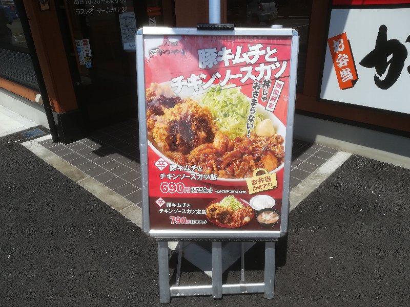 katsuya13-tsuruga-002.jpg