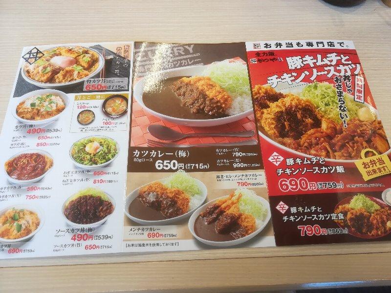 katsuya13-tsuruga-003.jpg