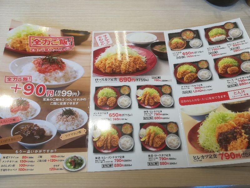 katsuya13-tsuruga-004.jpg