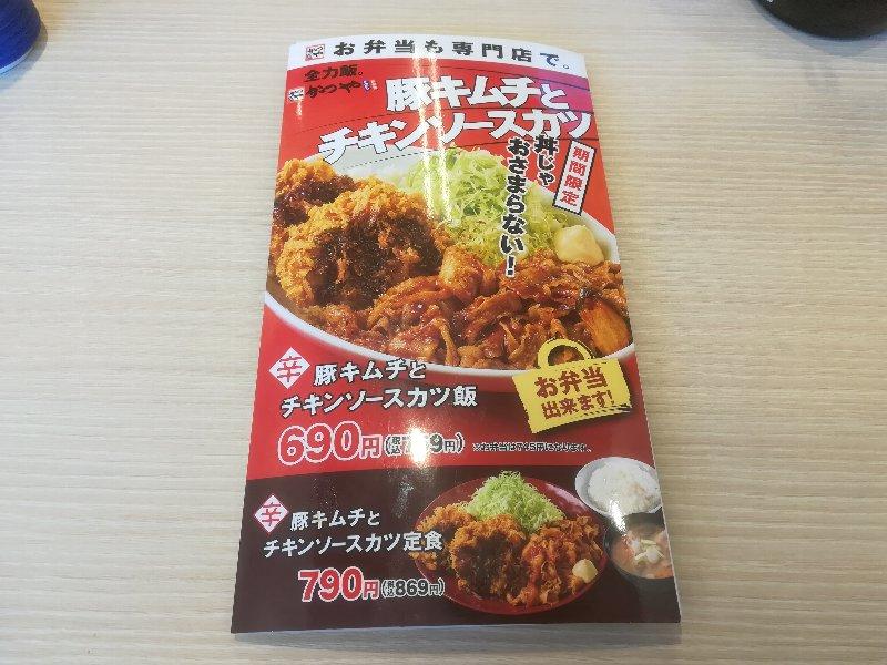 katsuya13-tsuruga-006.jpg