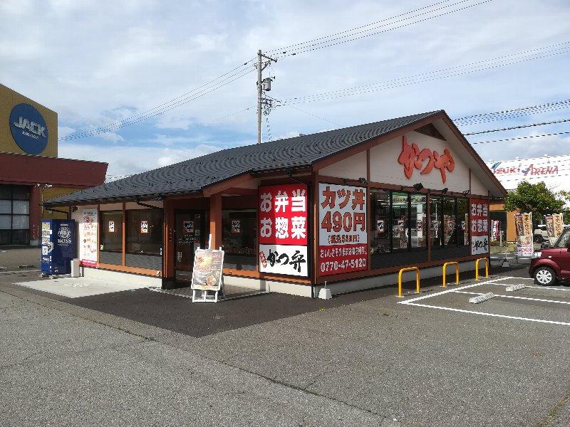 katsuya14-tsuruga-001.jpg