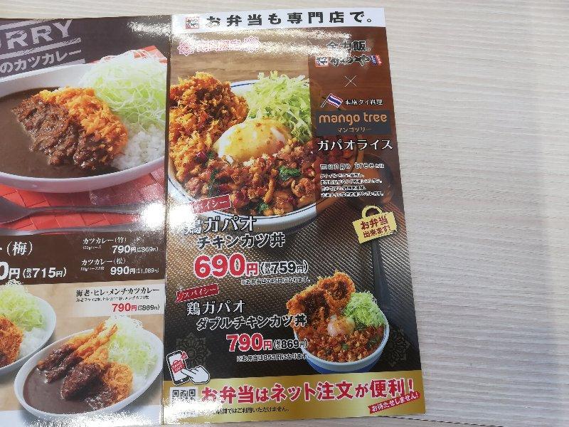 katsuya14-tsuruga-003.jpg