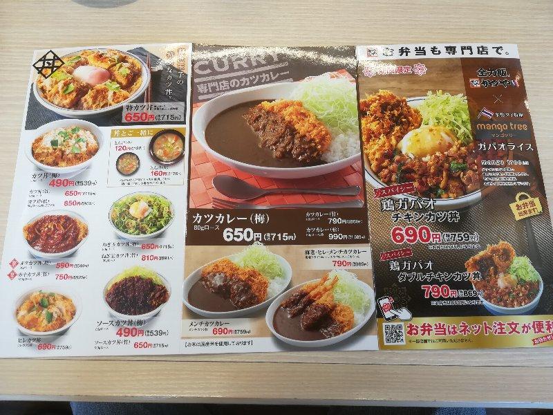 katsuya14-tsuruga-004.jpg