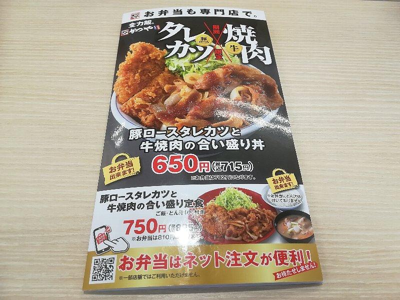 katsuya15-tsuruga-002.jpg