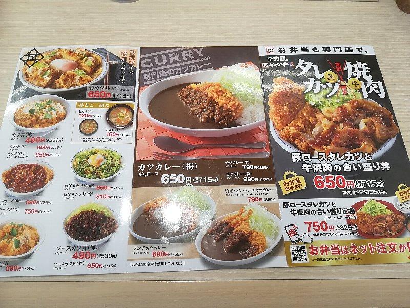 katsuya15-tsuruga-003.jpg