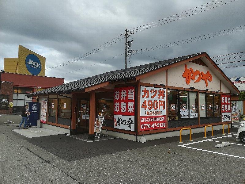 katsuya15-tsuruga-016.jpg