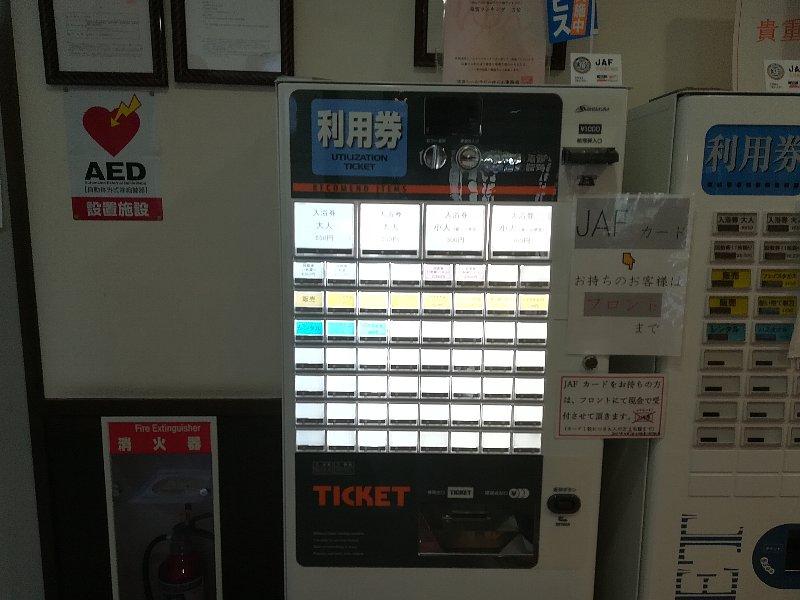 kirari4-mikata-005.jpg