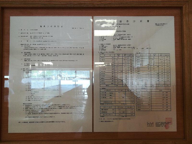 kirari4-mikata-011.jpg