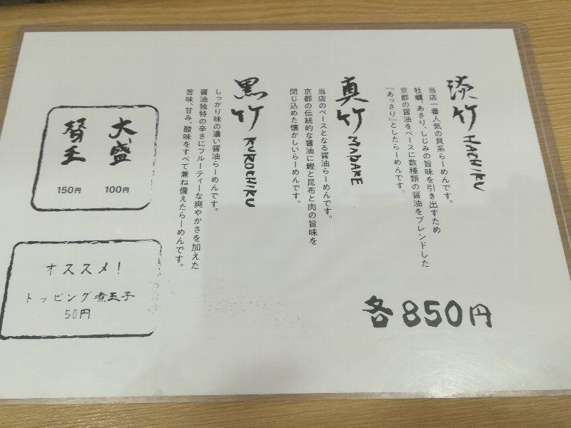 kiyo-ogoto-001.jpg