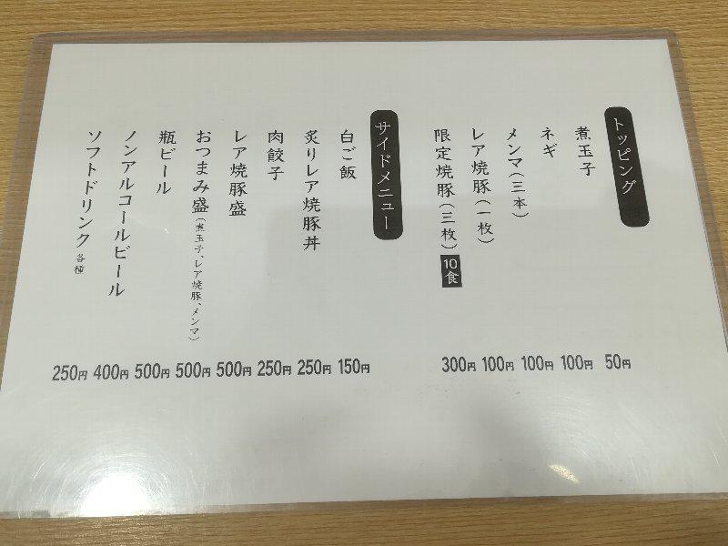 kiyo-ogoto-002.jpg