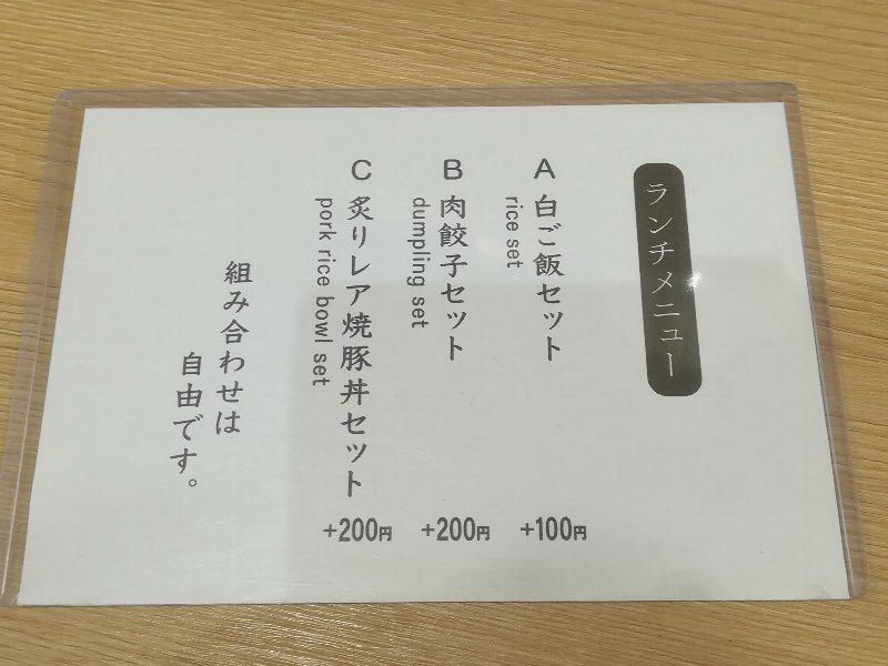 kiyo-ogoto-003.jpg