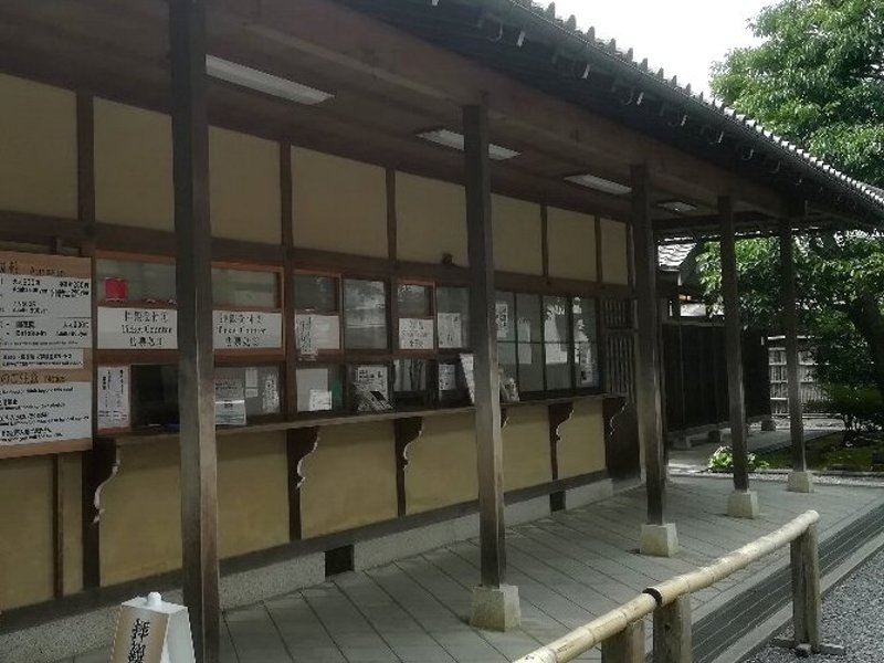 koudaiji-kyoto-006.jpg