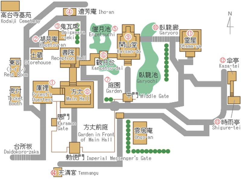 koudaiji-kyoto-042.jpg