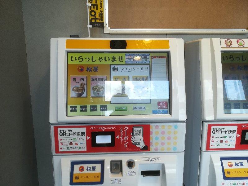 matsuya4-takefu-004.jpg