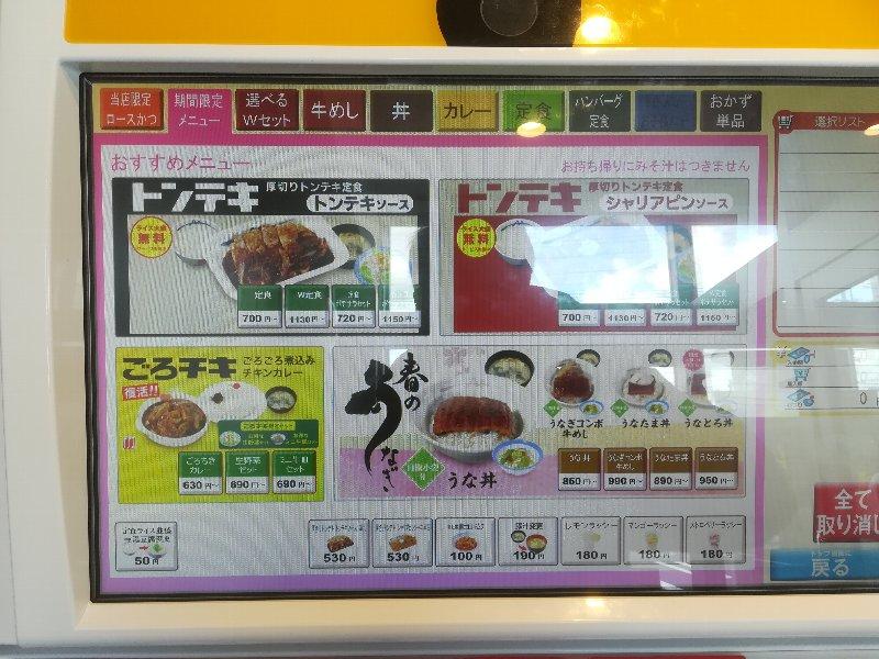 matsuya4-takefu-006.jpg
