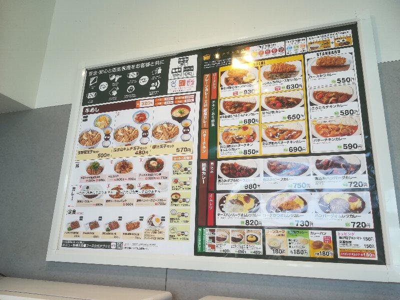 matsuya5-takefu-003.jpg
