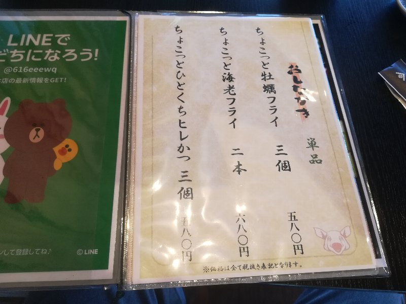 midoriya-hikone-006.jpg