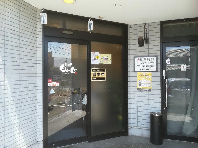 momiji-awara-004.jpg