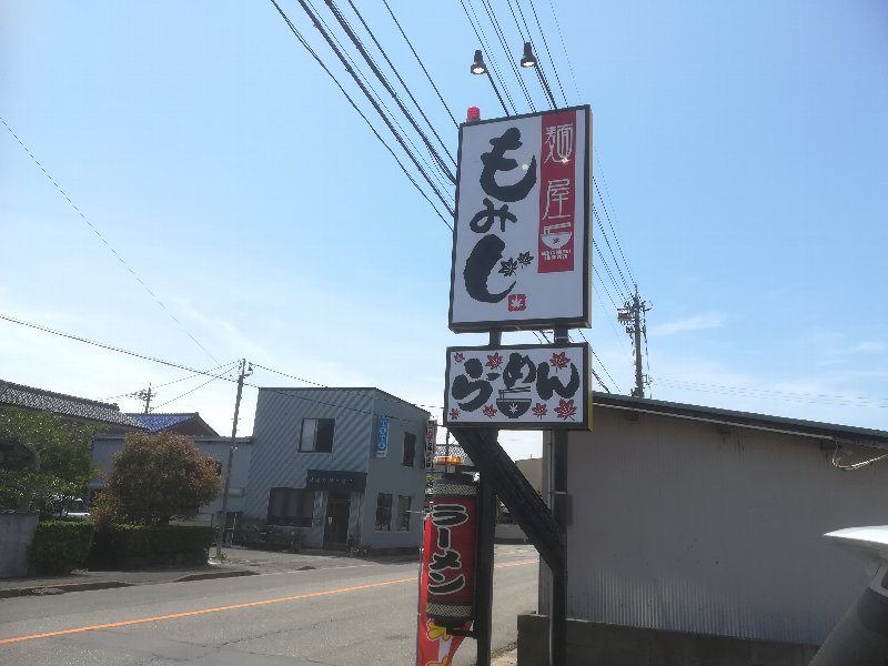 momiji-awara-016.jpg