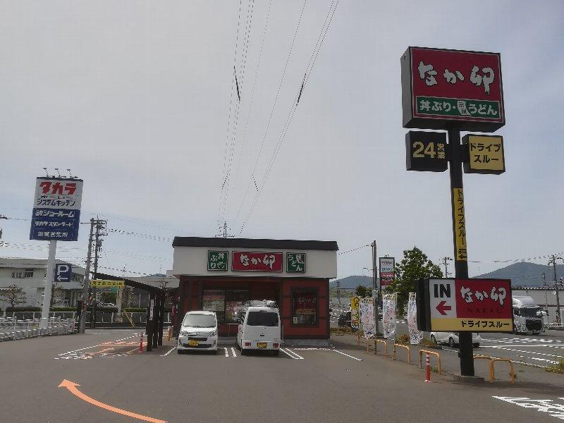 nakau5-tsuruga-004.jpg