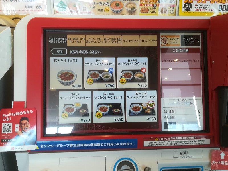 nakau5-tsuruga-008.jpg